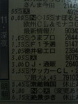 image/2011-05-29T00:12:19-1.jpg